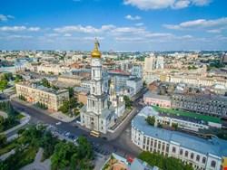 Kharkiv Şehir Rehberi