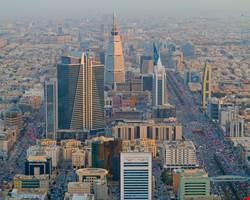 Riyad Şehir Rehberi