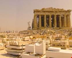 Atina Şehir Rehberi