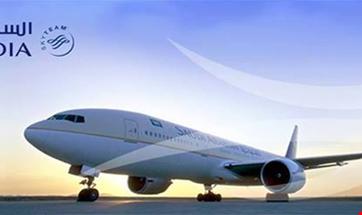 Ucakbileti.com'a Özel Saudi Arabian Airlines'ın Büyük İndirimi